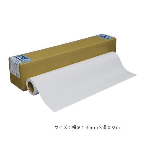 桜井 スーパー合成紙 糊付 145μm 914X30m 1本