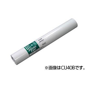 エントリーでポイント5倍開催中/桜井 エココート紙IJ80 インクジェット用紙 80g/m2 610X50M 2本