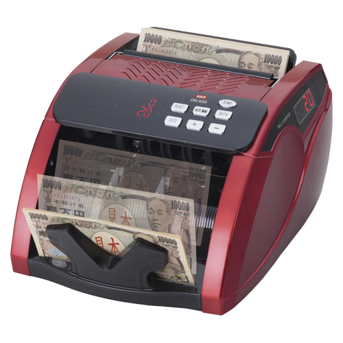ダイト 紙幣計数機DN-550(クリスタルレッド)