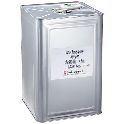 エントリーで全商品ポイント5倍開催中/ターナー 水性UVコート 半ツヤ 16L 石油缶入り 半艶 16L