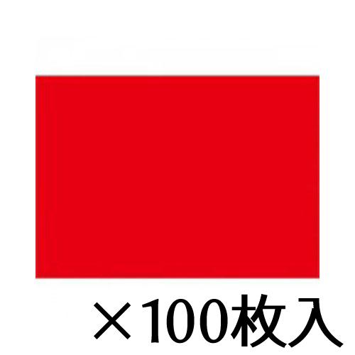 安売り ¥5 000以上送料無料 全商品ポイント2~10倍4日20時より 人気 おすすめ トーヨー いろがみ B4 100枚入 あか 1セット 赤 25×35cm