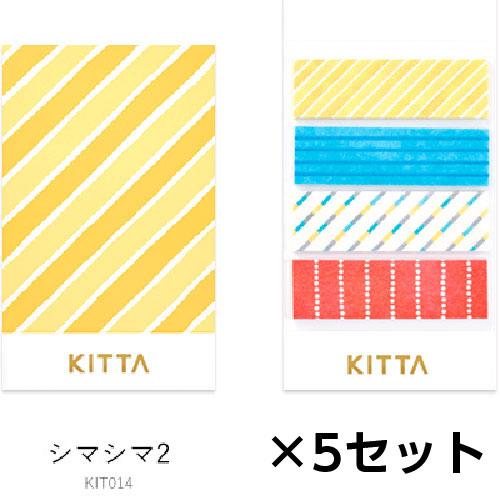 ¥5,000以上送料無料  キングジム キッタ KITTA マスキングテープ シマシマ2 1セット(5冊入) シマシマ2
