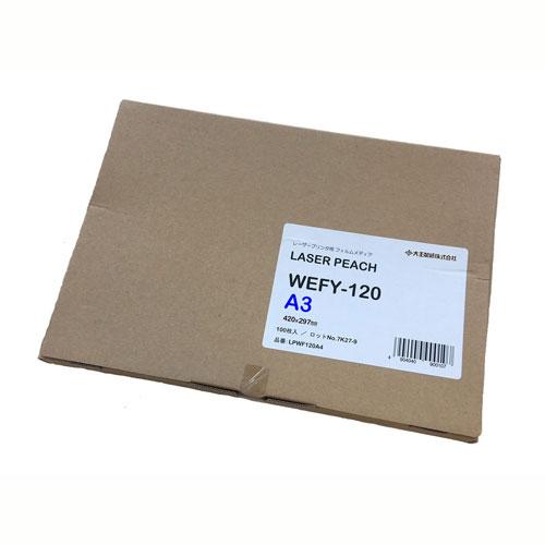 GWセールP2~10倍開催中/代引不可 大王製紙 メーカー直送品 レーザーコピー用紙 レーザーピーチ WEFY-120 A3