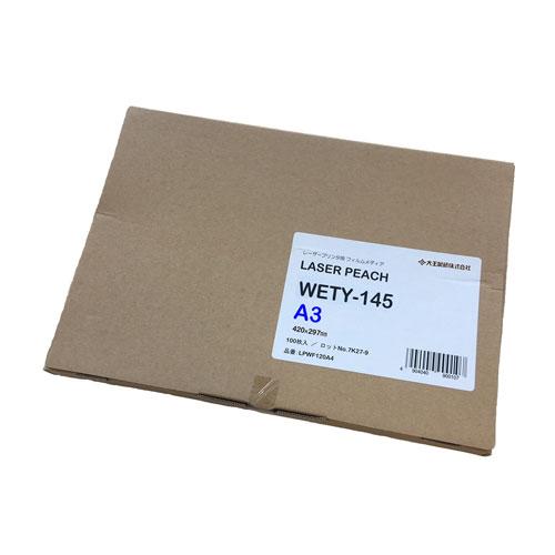 GWセールP2~10倍開催中/代引不可 大王製紙 メーカー直送品 レーザーコピー用紙 レーザーピーチ WETY-145 A3