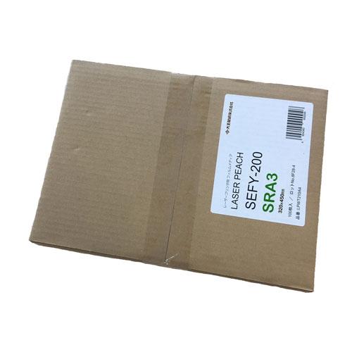 GWセールP2~10倍開催中/代引不可 大王製紙 メーカー直送品 レーザーコピー用紙 レーザーピーチ SEFY-200 SRA3
