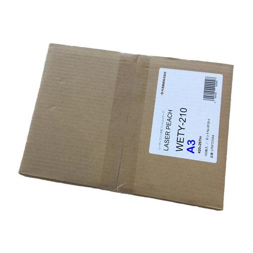 代引不可 大王製紙 メーカー直送品 レーザーコピー用紙 レーザーピーチ WETY-210 A3