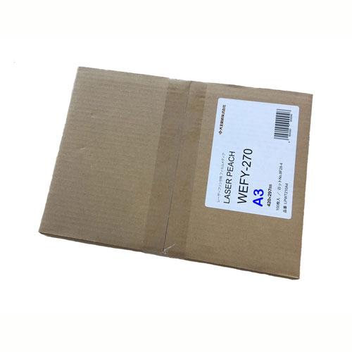代引不可 大王製紙 メーカー直送品 レーザーコピー用紙 レーザーピーチ WEFY-270 A3