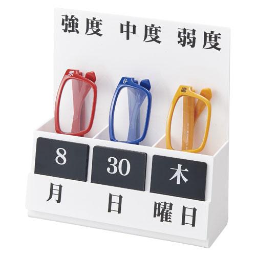 代引不可 ミワックス カレンダー付老眼鏡セット RKS-22-K