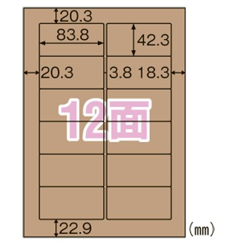 ¥5 000以上送料無料 ヒサゴ 特売 クラフト紙ラベル OPD861 ダークブラウン 新作 大人気 ダンボール用