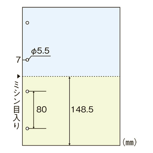 アジア原紙 伝票用紙 A4判2分割4穴 カラータイプ KDC-2H