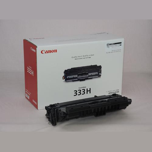 キヤノン トナーカートリッジ533H(333H)タイプ輸入品
