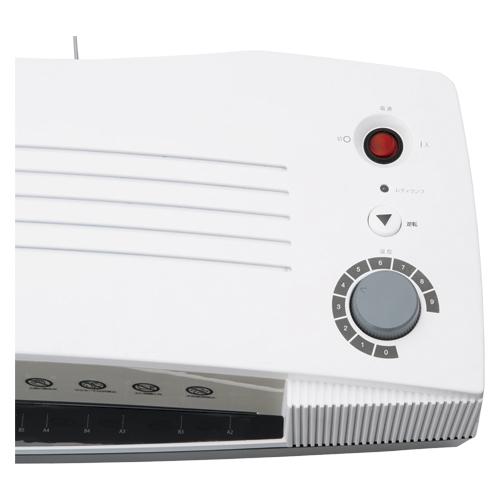 アスカ 4ローラーラミネーター 対応サイズ:A2(ホワイト)