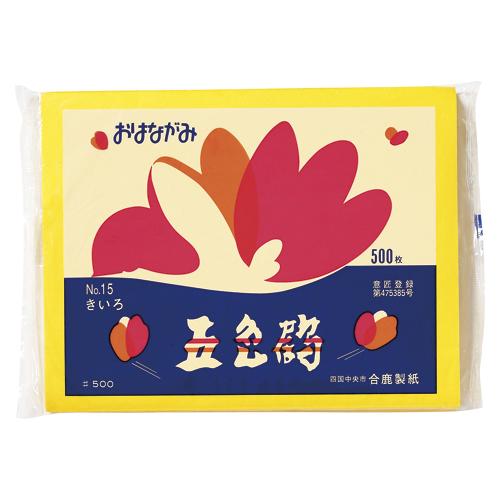 ¥5 000以上送料無料 全商品ポイント2~10倍26日1時59分まで ゴークラ オンラインショップ 五色鶴 きいろ おはながみ 未使用