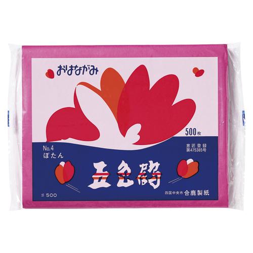¥5 000以上送料無料 全商品ポイント2~10倍4日20時より ゴークラ プレゼント おはながみ ぼたん 在庫一掃 五色鶴