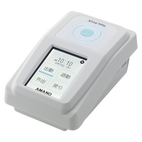アマノ 勤怠管理ソフト付タイムレコーダーTimeP@CK-iCIV CL (USBケーブル通信・有線/無線LAN通信)