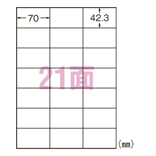 エーワン スーパーエコノミーシリーズ プリンタ用ラベル マット紙(A4判) L21AM500N