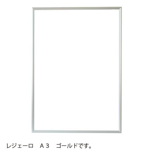 ¥5 テレビで話題 000以上送料無料 全商品ポイント2~10倍4日20時より 新着セール アルテ ゴールド レジェーロ A3