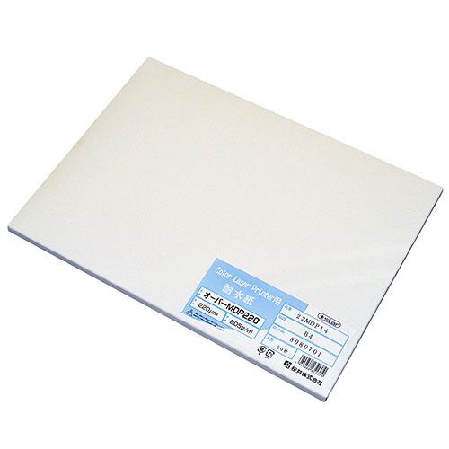 ¥5,000以上送料無料  桜井 耐水紙 カラーレーザー用 オーパーMDP220 205g/m2 B4 50枚(シロ)
