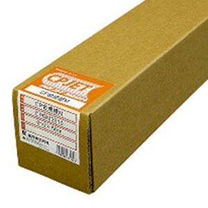 エントリーでポイント5倍開催中/桜井 CP合成紙M  (インクジェット用ロール) 115μ 1067mm×50M 3インチ(シロ)