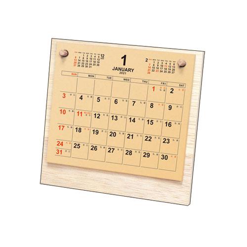 全商品2~10倍26日23時59分まで/代引不可 2021年 卓上カレンダー 木のぬくもりクラフトメモ 法人限定 名入れ代無料 100冊単位 1055