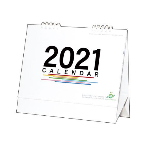 全商品2~10倍26日23時59分まで/代引不可 2021年 卓上カレンダー カラフルエコカレンダー(大) 法人限定 名入れ代無料 100冊単位 1255