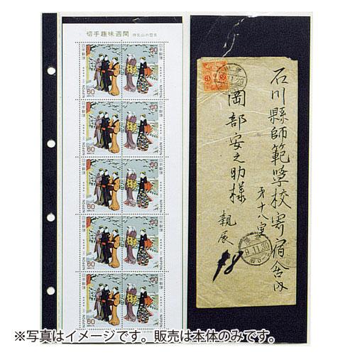 ¥5 000以上送料無料 営業 テージー コレクションアルバム 売り込み 趣味週間シート 封筒サイズ スペアポケット