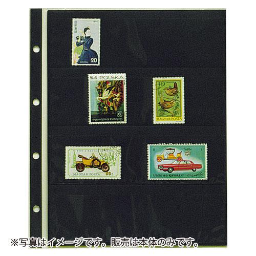 送料無料 ¥5 000以上送料無料 テージー お買得 スペアポケット 切手大型単片サイズ コレクションアルバム