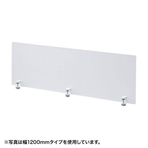【日本製】 全商品ポイント2~10倍4日20時より/ サンワサプライ デスクパーティション クランプ式(パネル/フロスト調、クランプ/ホワイト), LEXT 410f0e1d