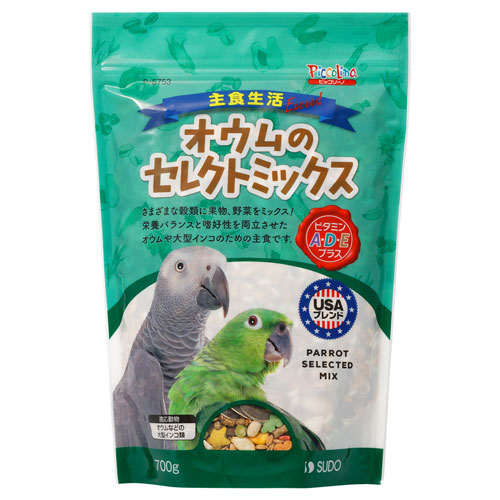 ¥5 000以上送料無料 全商品ポイント2~10倍4日20時より 今季も再入荷 スドー 主食生活オウムのセレクトミックス 送料0円 700g ペット用品