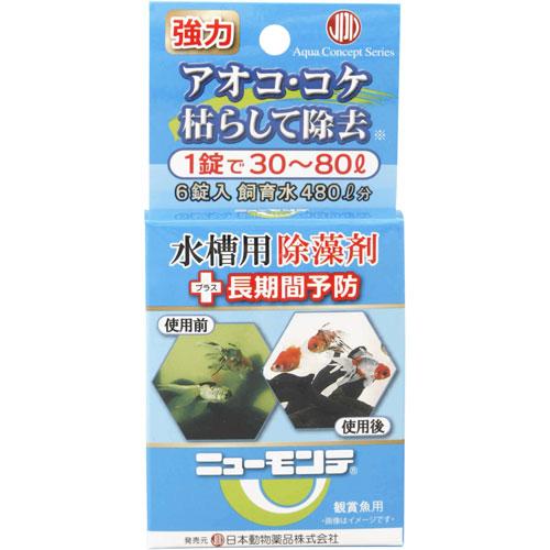 ¥5 国内送料無料 000以上送料無料 全商品ポイント2~10倍4日20時より フック式モンテ水槽用 ニチドウ NEW売り切れる前に☆ ペット用品