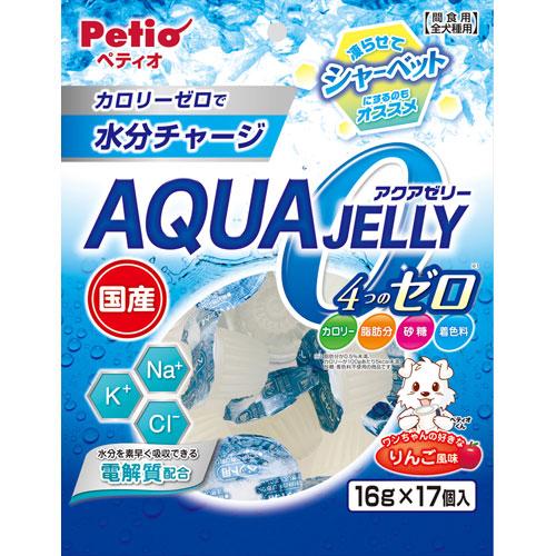 ¥5,000以上送料無料  ペティオ アクアゼリー 4つのゼロ りんご風味 16g×17個入 ペット用品 フード