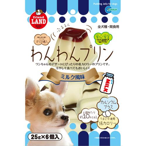 ¥5,000以上送料無料  マルカン DP-826 わんわんプリン ミルク風味 25g×6個入 ペット用品