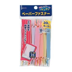 ¥6,000以上送料無料  デビカ ペーパーファスナー 仕様:6色各5本(青,紫,黄,橙,桃,緑)