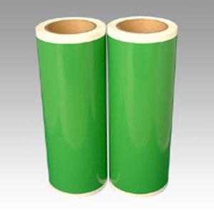 マックス ビーポップシリーズ 専用シート(300タイプ) 規格:屋外用シート(屋外使用5年程度)(緑)