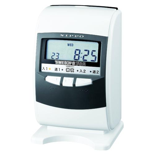 NIPPO 電子タイムレコーダー 印字色:黒1色(スノーホワイト/グレー)