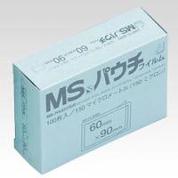 有名な ¥6 卸売り 000以上送料無料 明光商会 150μm MSパウチフィルム 0.15mm厚