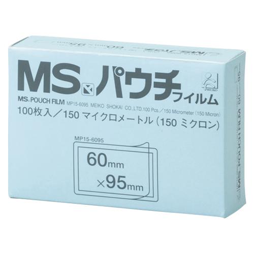 ¥6 000以上送料無料 明光商会 大好評です MSパウチフィルム 0.15mm厚 150μm 日本最大級の品揃え