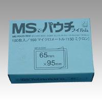 ¥6 000以上送料無料 明光商会 0.15mm厚 本日限定 MSパウチフィルム 150μm オリジナル