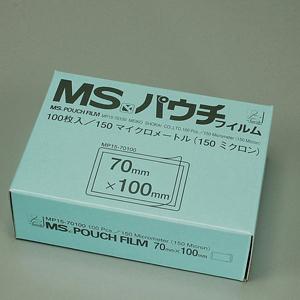 ¥6 000以上送料無料 明光商会 0.15mm厚 MSパウチフィルム 150μm 爆売りセール開催中 セットアップ