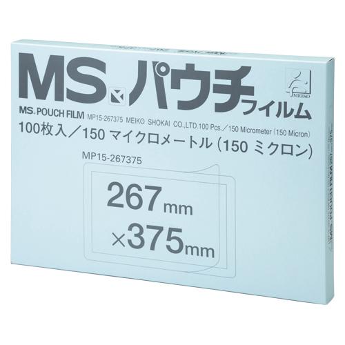 明光商会 MSパウチフィルム 150μm(0.15mm厚)