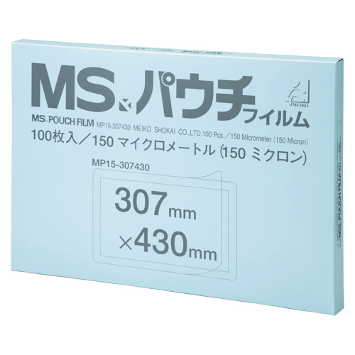 GW企画 全商品ポイント3倍開催中/明光商会 MSパウチフィルム 150μm(0.15mm厚)