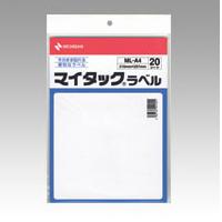 メーカー直売 ¥6 000以上送料無料 メーカー公式 ニチバン マイタック R フリーラベル 規格:A4判 一般用 ラベル