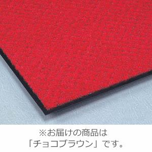"""テラモト インドアマット""""ハイペアロン"""" 外寸:横1800×縦900mm(チョコブラウン)"""