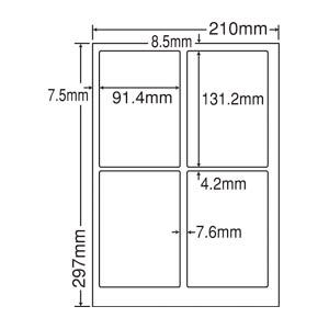 東洋印刷 ナナ目隠しラベル 規格:A4判4面