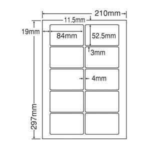GW企画 全商品ポイント3倍開催中/東洋印刷 ナナ目隠しラベル 規格:A4判10面