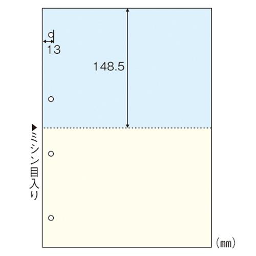 ヒサゴ マルチプリンタ帳票 A4判2面4穴 カラータイプ