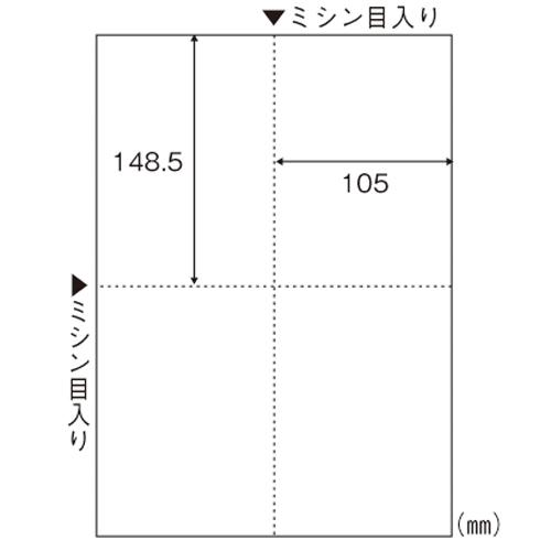 ヒサゴ マルチプリンタ帳票 A4判4面 白紙タイプ