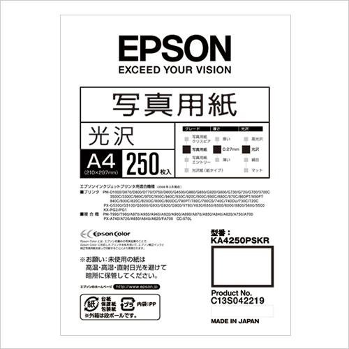 送料無料 エプソン エプソン純正プリンタ用紙 規格:A4判 写真用紙 信憑 限定タイムセール 光沢