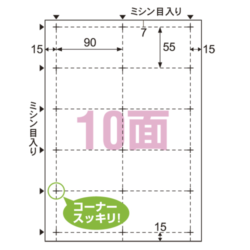 ¥6 000以上送料無料 ヒサゴ 優先配送 ビジネス名刺 マート クリーム A4判 10面