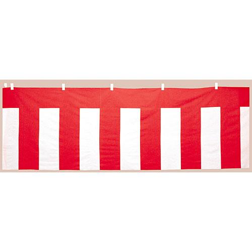 ササガワ 紅白幕 木綿製 紅白ロープ付
